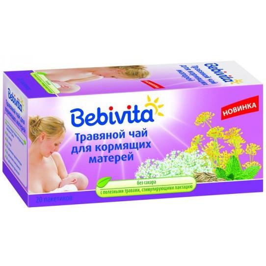 Фенхелевый чай для кормящих мам