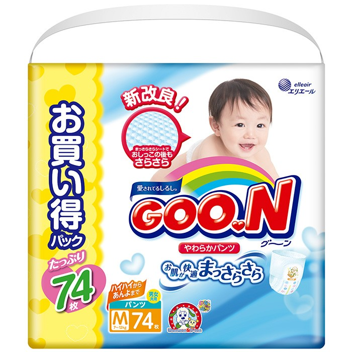Goon м